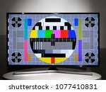 modern lcd television with... | Shutterstock . vector #1077410831