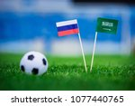 national flag of russia and... | Shutterstock . vector #1077440765