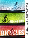 set of bicycle riding banners... | Shutterstock .eps vector #1077448934