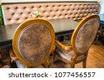 backside of vintage wooden... | Shutterstock . vector #1077456557
