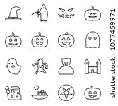 flat vector icon set   witch... | Shutterstock .eps vector #1077459971