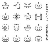 flat vector icon set   witch... | Shutterstock .eps vector #1077461495