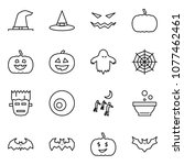 flat vector icon set   witch... | Shutterstock .eps vector #1077462461