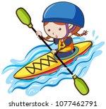 a girl kayaking in river...   Shutterstock .eps vector #1077462791