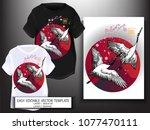 t shirt print design japanese... | Shutterstock .eps vector #1077470111