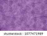 abstract canvas textured purple ... | Shutterstock . vector #1077471989