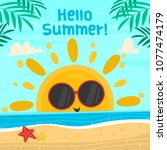 hello summer. it's holiday time. | Shutterstock .eps vector #1077474179