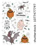 happy halloween stickerlist | Shutterstock .eps vector #1077477797
