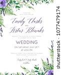 wedding floral invite ... | Shutterstock .eps vector #1077479174