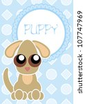 greeting baby card. vector... | Shutterstock .eps vector #107747969