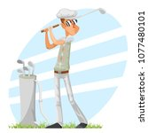 golfer cool professional player ... | Shutterstock .eps vector #1077480101