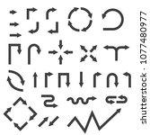 black bold arrows set. set of... | Shutterstock .eps vector #1077480977