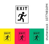 exit icon vector | Shutterstock .eps vector #1077481694