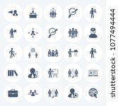 set of 25 humans resources... | Shutterstock .eps vector #1077494444