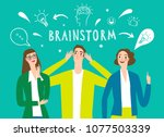 people talking and thinking.... | Shutterstock .eps vector #1077503339