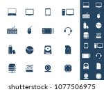 computer hardware icons. pc... | Shutterstock .eps vector #1077506975