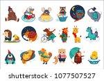 flat vector set of fairy... | Shutterstock .eps vector #1077507527