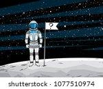 conspiracy theory. astronaut... | Shutterstock .eps vector #1077510974