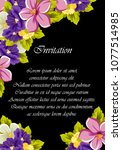 beautiful floral frame on black ... | Shutterstock .eps vector #1077514985