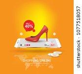 shopping online on website or... | Shutterstock .eps vector #1077518057