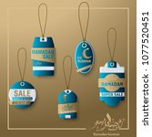 sale  discount and best offer... | Shutterstock .eps vector #1077520451
