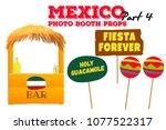 cinco de mayo photo booth props ... | Shutterstock .eps vector #1077522317