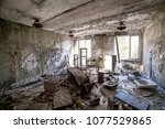 surgery unit in the pripyat... | Shutterstock . vector #1077529865