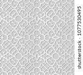 3d white paper art spiral curve ... | Shutterstock .eps vector #1077530495