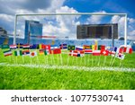 all nations flag on football... | Shutterstock . vector #1077530741