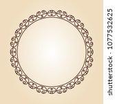 vector retro round  frame ... | Shutterstock .eps vector #1077532625