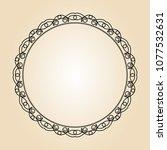 vector retro round  frame ... | Shutterstock .eps vector #1077532631