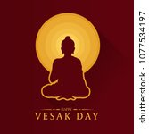 happy vesak day banner with... | Shutterstock .eps vector #1077534197