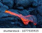 lava flow on big island  hawaii | Shutterstock . vector #1077535925
