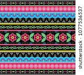 pakistani truck art floral... | Shutterstock .eps vector #1077536537