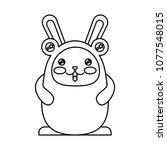 cartoon kawaii rabbit with frog ... | Shutterstock .eps vector #1077548015