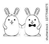 cute kawaii couple rabbits... | Shutterstock .eps vector #1077548075