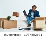 scattered around the room boxes ... | Shutterstock . vector #1077552971