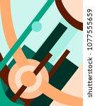 abstract suprematism... | Shutterstock .eps vector #1077555659