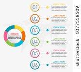 6 steps infographic design....   Shutterstock .eps vector #1077558509