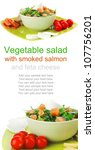 green salad with smoked salmon... | Shutterstock . vector #107756201