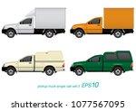 vector eps10   set of pickup...   Shutterstock .eps vector #1077567095