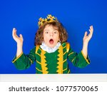 portrait of a child in a king...   Shutterstock . vector #1077570065
