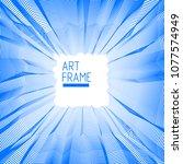 vector illusive surreal art... | Shutterstock .eps vector #1077574949