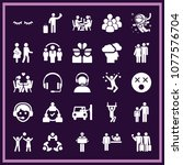 set of 25 people filled icons...   Shutterstock .eps vector #1077576704