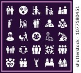 set of 25 people filled icons... | Shutterstock .eps vector #1077580451