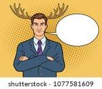 husband businessman with deer... | Shutterstock .eps vector #1077581609