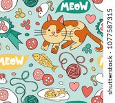 cat. cat accessories. food and... | Shutterstock .eps vector #1077587315