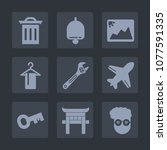 premium set of fill icons. such ... | Shutterstock .eps vector #1077591335