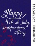 independence day vector... | Shutterstock .eps vector #1077597911