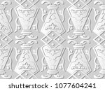 3d white paper art polygon... | Shutterstock .eps vector #1077604241